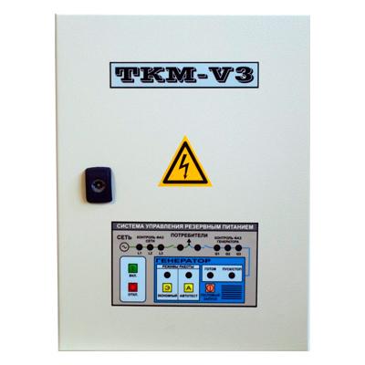 Автоматика ТКМ-V3 с ИУ3с + ПБ3-12 в Хвалынске